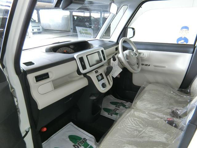 「ダイハツ」「ムーヴキャンバス」「コンパクトカー」「岐阜県」の中古車13