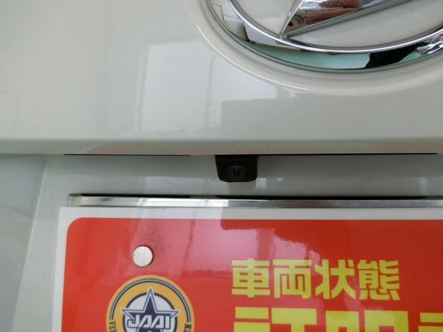 「ダイハツ」「ムーヴキャンバス」「コンパクトカー」「岐阜県」の中古車21