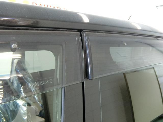 「ダイハツ」「ムーヴ」「コンパクトカー」「岐阜県」の中古車16