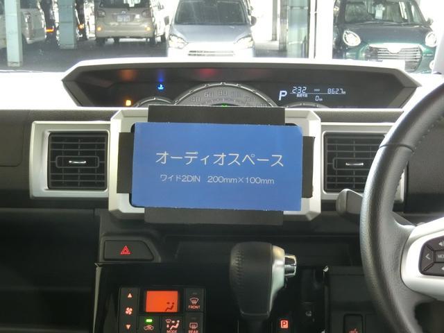 「ダイハツ」「ウェイク」「コンパクトカー」「岐阜県」の中古車7