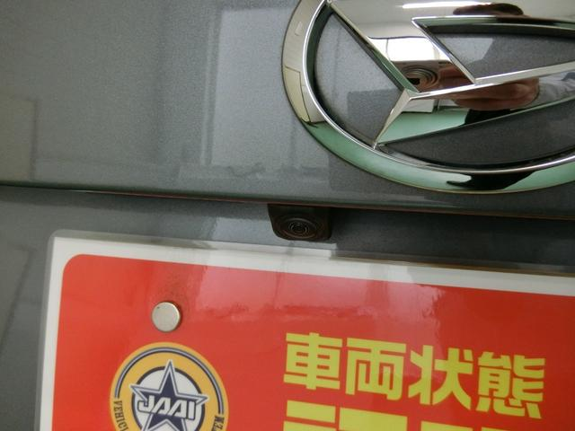 「ダイハツ」「ウェイク」「コンパクトカー」「岐阜県」の中古車21