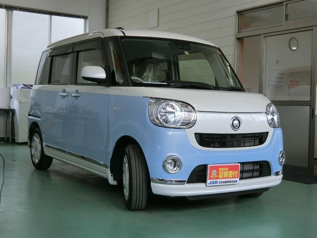 「ダイハツ」「ムーヴキャンバス」「コンパクトカー」「岐阜県」の中古車2
