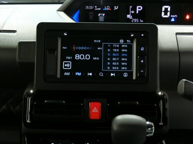 カスタムX 両側電動スライドドア パノラマモニター付き(7枚目)