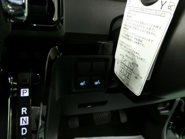カスタムX 両側電動スライドドア パノラマモニター付き(24枚目)