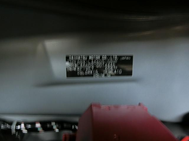カスタムX 両側電動スライドドア パノラマモニター付き(26枚目)