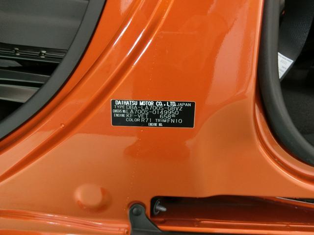GターボリミテッドSAIII キーフリー パノラマモニター(16枚目)