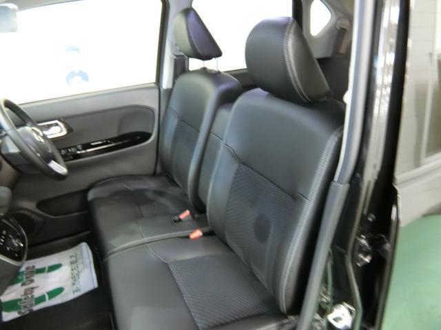 カスタム RS ハイパーリミテッドSAIII キーフリー(13枚目)