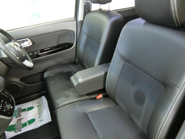カスタム RS ハイパーリミテッドSAIII キーフリー(43枚目)