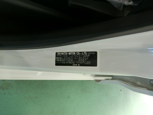 L SAIII キーレス 純正CD 純正ホイールキャップ付き(17枚目)