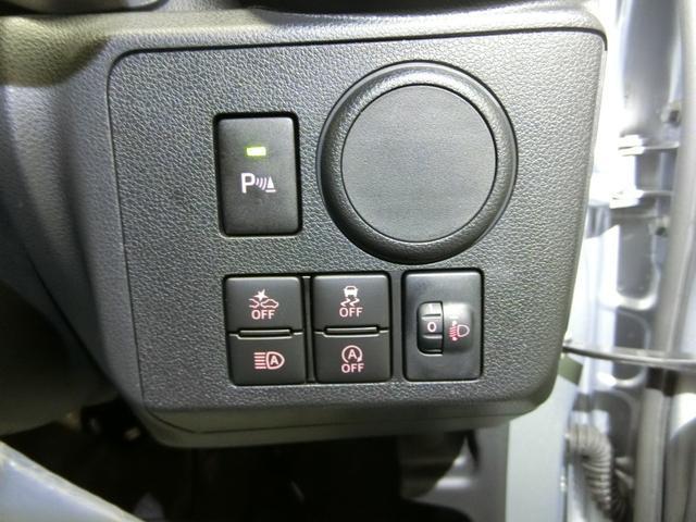 L SAIII キーレスエントリー アイドリングストップ 純正ホイールキャップ バイザー マット スマートアシスト3 衝突被害軽減ブレーキシステム コーナーセンサー オートマチックハイビーム 運転席助手席エアバック(10枚目)