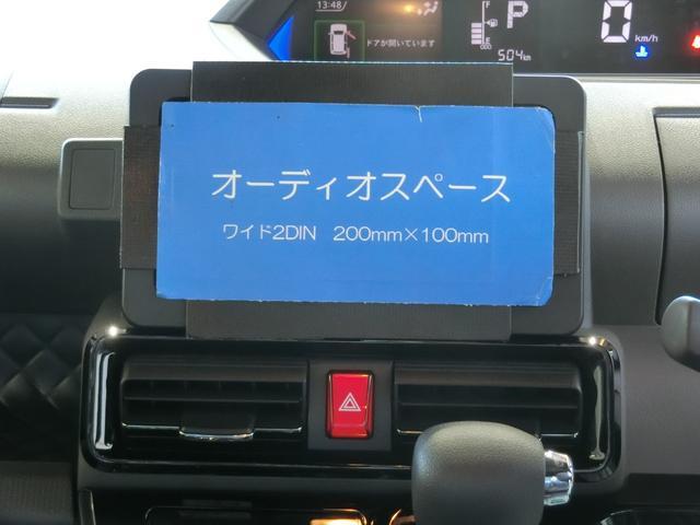 カスタムX キーフリー オートエアコン 両側電動スライドドア バックカメラ LEDヘッドランプ フォグランプ オートライト アイドリングストップ シートヒーター ベンチシート ターンランプ付き電動格納式ミラー(7枚目)