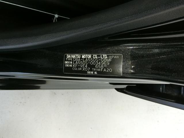 L SAIII 衝突被害軽減ブレーキ 横滑り防止装置 オートマチックハイビーム アイドリングストップ 前後コーナーセンサー キーレスエントリー エアコン エアバック パワーウィンドウ バイザー マット LED(19枚目)