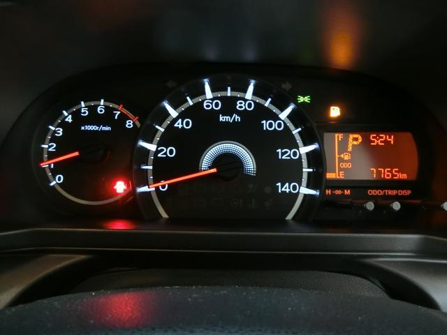 XリミテッドII SAIII 衝突被害軽減ブレーキ 横滑り防止装置 オートマチックハイビーム アイドリングストップ ステアリングスイッチ 革巻きハンドル オートライト キーフリーシステム オートエアコン ベンチシート エアバック(5枚目)