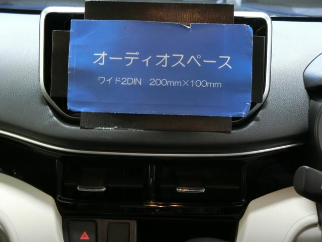 XリミテッドII SAIII 衝突被害軽減ブレーキ 横滑り防止装置 オートマチックハイビーム アイドリングストップ ステアリングスイッチ 革巻きハンドル オートライト キーフリーシステム オートエアコン ベンチシート エアバック(6枚目)