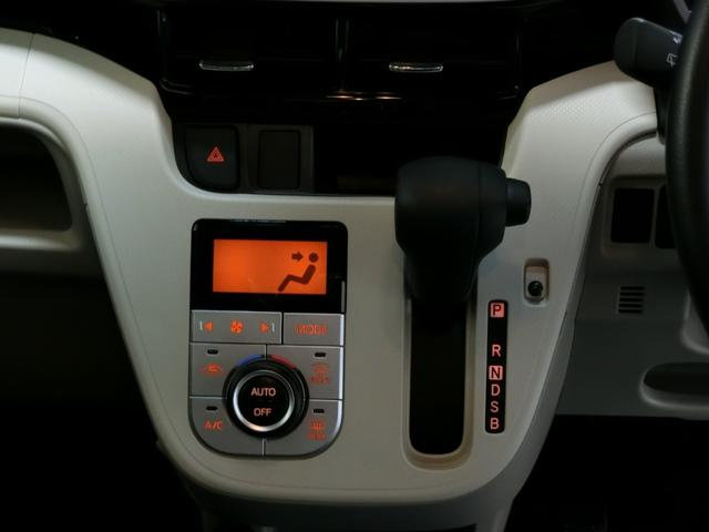 XリミテッドII SAIII 衝突被害軽減ブレーキ 横滑り防止装置 オートマチックハイビーム アイドリングストップ ステアリングスイッチ 革巻きハンドル オートライト キーフリーシステム オートエアコン ベンチシート エアバック(7枚目)