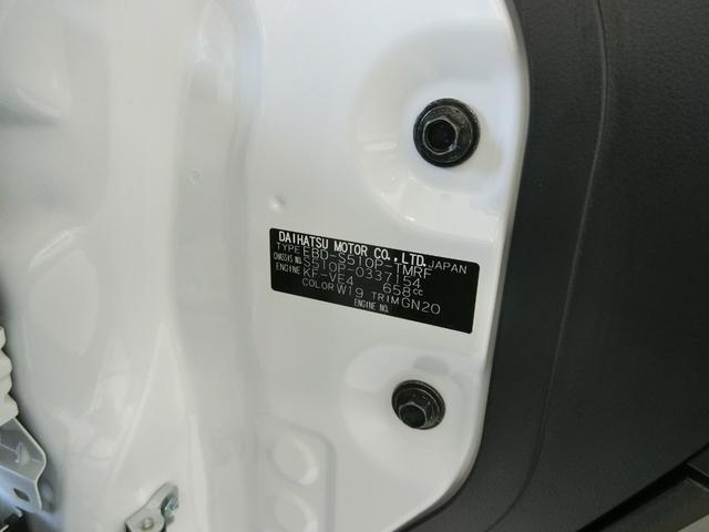 スタンダードSAIIIt 衝突被害軽減ブレーキ 横滑り防止装置 パートタイム4WD 5速MT車 純正オーディオ バイザー マット エアコン エアバック 手動式ウィンドウ LEDヘッドランプ サンバイザー マニュアルレベリング(19枚目)