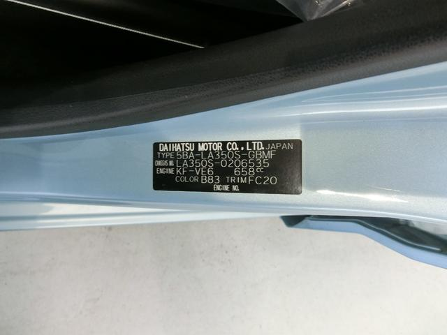 L SAIII 衝突被害軽減ブレーキ 横滑り防止装置 オートマチックハイビーム アイドリングストップ 前後コーナーセンサー キーレスエントリー エアコン エアバック パワーウィンドウ バックカメラ バイザー(19枚目)