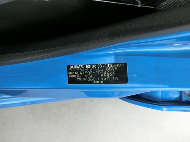 カスタム XリミテッドII SAIII 衝突被害軽減ブレーキ 横滑り防止装置 オートマチックハイビーム アイドリングストップ キーフリーシステム オートエアコン ステアリングスイッチ オートライト バイザー マット 純正アルミホイール(19枚目)