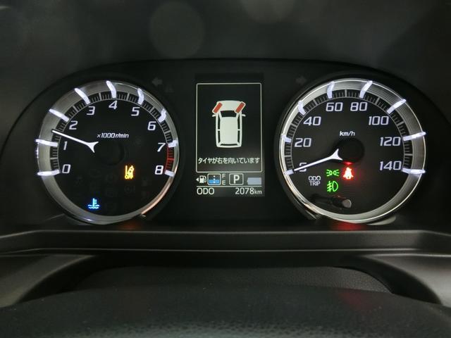 カスタム XリミテッドII SAIII 衝突被害軽減ブレーキ 横滑り防止装置 オートマチックハイビーム アイドリングストップ ステアリングスイッチ キーフリーシステム オートエアコン ベンチシート シートヒーター パノラマモニター LED(5枚目)