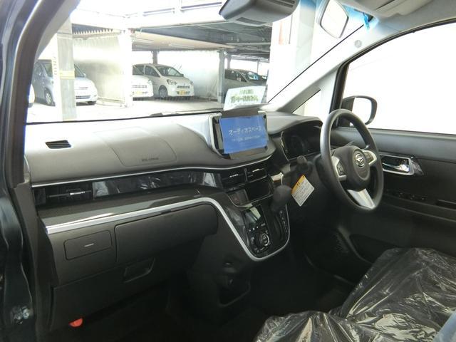 カスタム XリミテッドII SAIII 衝突被害軽減ブレーキ 横滑り防止装置 オートマチックハイビーム アイドリングストップ ステアリングスイッチ キーフリーシステム オートエアコン ベンチシート シートヒーター パノラマモニター LED(27枚目)