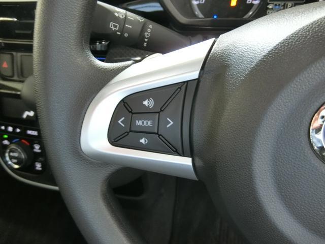 カスタム XリミテッドII SAIII 衝突被害軽減ブレーキ 横滑り防止装置 オートマチックハイビーム アイドリングストップ ステアリングスイッチ キーフリーシステム オートエアコン ベンチシート シートヒーター パノラマモニター LED(30枚目)