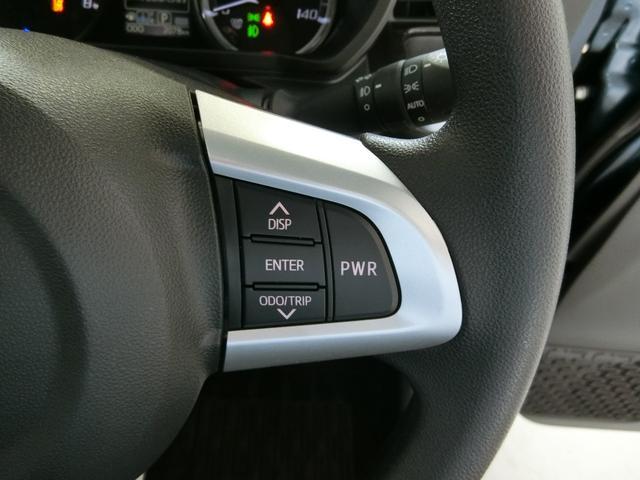 カスタム XリミテッドII SAIII 衝突被害軽減ブレーキ 横滑り防止装置 オートマチックハイビーム アイドリングストップ ステアリングスイッチ キーフリーシステム オートエアコン ベンチシート シートヒーター パノラマモニター LED(31枚目)