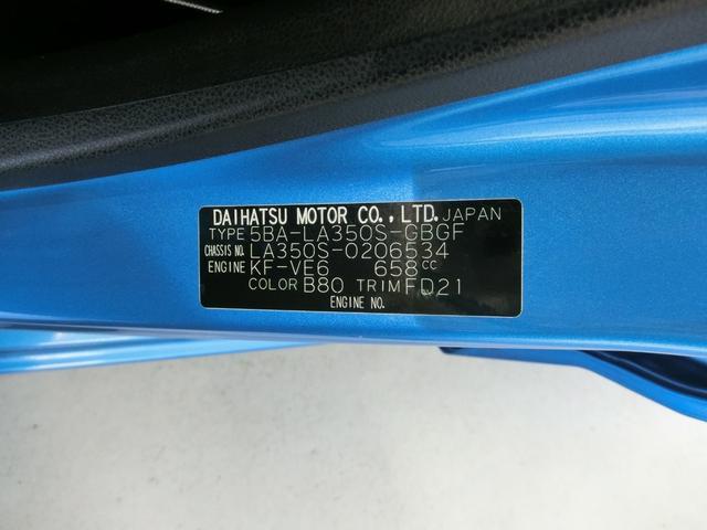 X リミテッドSAIII 衝突被害軽減ブレーキ 横滑り防止装置 オートマチックハイビーム アイドリングストップ 前後コーナーセンサー キーレスエントリー エアコン エアバック パワーウィンドウ バイザー マット バックカメラ(19枚目)