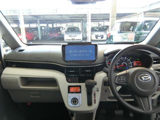 XリミテッドII SAIII 衝突被害軽減ブレーキ 横滑り防止装置 オートマチックハイビーム アイドリングストップ ステアリングスイッチ キーフリーシステム オートエアコン ベンチシート シートヒーター バックカメラ(4枚目)