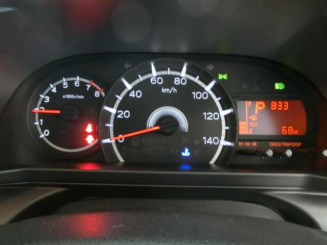 XリミテッドII SAIII 衝突被害軽減ブレーキ 横滑り防止装置 オートマチックハイビーム アイドリングストップ ステアリングスイッチ キーフリーシステム オートエアコン ベンチシート シートヒーター バックカメラ(5枚目)