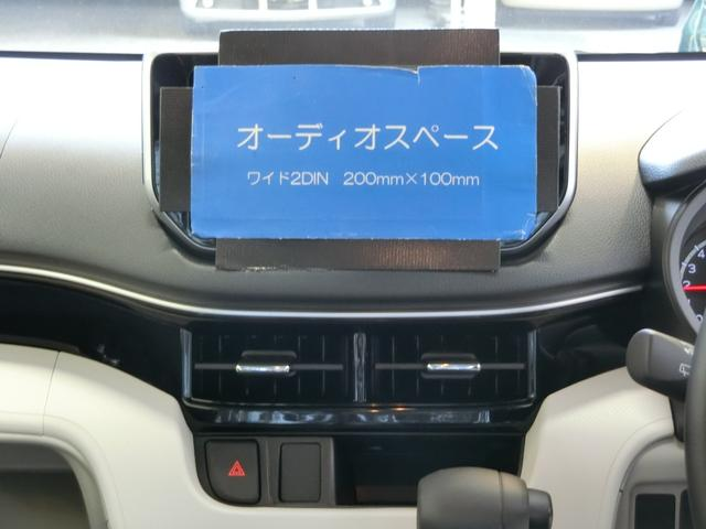 XリミテッドII SAIII 衝突被害軽減ブレーキ 横滑り防止装置 オートマチックハイビーム アイドリングストップ ステアリングスイッチ キーフリーシステム オートエアコン ベンチシート シートヒーター バックカメラ(6枚目)