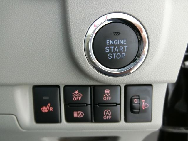 XリミテッドII SAIII 衝突被害軽減ブレーキ 横滑り防止装置 オートマチックハイビーム アイドリングストップ ステアリングスイッチ キーフリーシステム オートエアコン ベンチシート シートヒーター バックカメラ(9枚目)