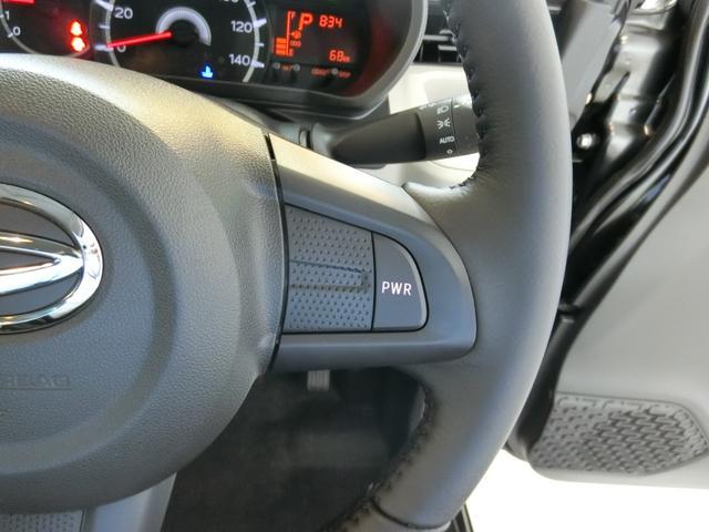 XリミテッドII SAIII 衝突被害軽減ブレーキ 横滑り防止装置 オートマチックハイビーム アイドリングストップ ステアリングスイッチ キーフリーシステム オートエアコン ベンチシート シートヒーター バックカメラ(30枚目)
