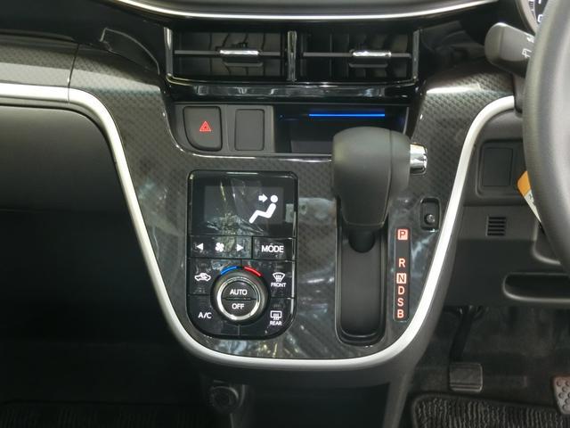 カスタム XリミテッドII SAIII 衝突被害軽減ブレーキ 横滑り防止装置 オートマチックハイビーム アイドリングストップ ステアリングスイッチ オートライト キーフリーシステム オートエアコン ベンチシート シートヒーター LED(7枚目)