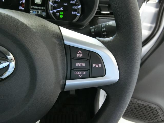 カスタム XリミテッドII SAIII 衝突被害軽減ブレーキ 横滑り防止装置 オートマチックハイビーム アイドリングストップ ステアリングスイッチ オートライト キーフリーシステム オートエアコン ベンチシート シートヒーター LED(29枚目)