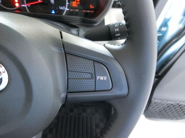 XリミテッドII SAIII 衝突被害軽減ブレーキ 横滑り防止装置 オートマチックハイビーム アイドリングストップ リヤコーナーセンサー バイザー マット バックカメラ 純正アルミホイール キーフリーシステム オートエアコン(31枚目)