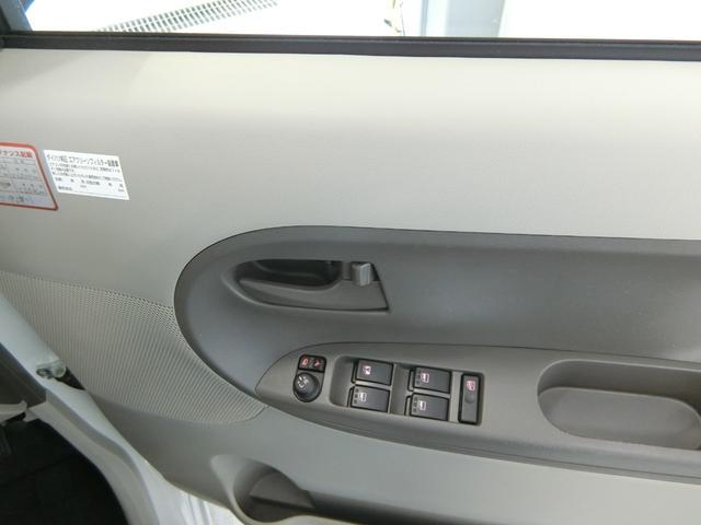 G SAII 衝突被害軽減ブレーキ 横滑り防止装置 アイドリングストップ 両側電動スライドドア キーフリーシステム オートエアコン ステアリングスイッチ オートライト ベンチシート ナビ バックカメラ マット(11枚目)