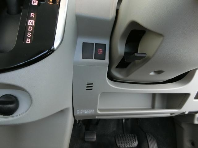 G SAII 衝突被害軽減ブレーキ 横滑り防止装置 アイドリングストップ 両側電動スライドドア キーフリーシステム オートエアコン ステアリングスイッチ オートライト ベンチシート ナビ バックカメラ マット(35枚目)