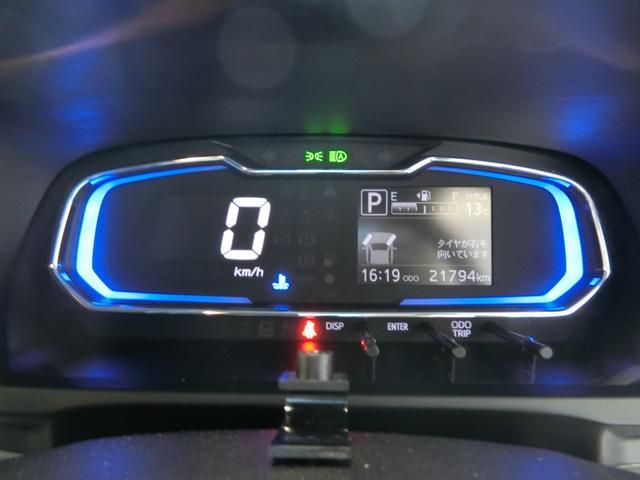 G SAIII 衝突被害軽減ブレーキ 横滑り防止装置 オートマチックハイビーム アイドリングストップ 前後コーナーセンサー ナビ バイザー マット 純正アルミホイール キーフリーシステム オートエアコン LED(5枚目)