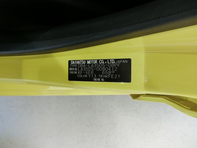 G SAIII 衝突被害軽減ブレーキ 横滑り防止装置 オートマチックハイビーム アイドリングストップ 前後コーナーセンサー ナビ バイザー マット 純正アルミホイール キーフリーシステム オートエアコン LED(19枚目)