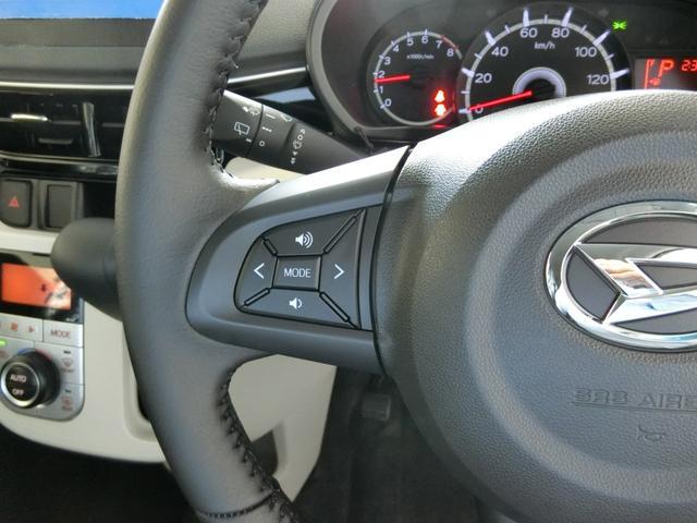 XリミテッドII SAIII 衝突被害軽減ブレーキ 横滑り防止装置 オートマチックハイビーム アイドリングストップ ステアリングスイッチ 革巻きハンドル オートライト キーフリーシステム オートエアコン 純正アルミホイール(28枚目)