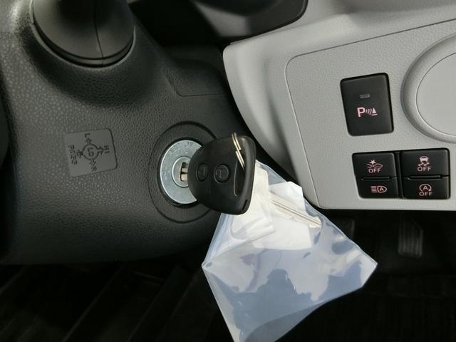 X SAIII 衝突被害軽減ブレーキ 横滑り防止装置 オートマチックハイビーム アイドリングストップ 前後コーナーセンサー キーレスエントリー エアコン エアバック パワーウィンドウ バイザー マット CDオーディオ(8枚目)