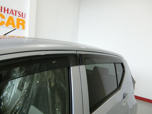 X SAIII 衝突被害軽減ブレーキ 横滑り防止装置 オートマチックハイビーム アイドリングストップ 前後コーナーセンサー キーレスエントリー エアコン エアバック パワーウィンドウ バイザー マット CDオーディオ(16枚目)