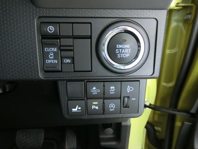 Xセレクション 衝突被害軽減ブレーキ 横滑り防止装置 オートマチックハイビーム アイドリングストップ 左側電動スライドドア ステアリングスイッチ オートライト シートヒーター ベンチシート バイザー マット LED(8枚目)