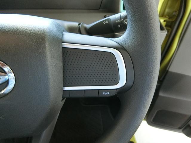 Xセレクション 衝突被害軽減ブレーキ 横滑り防止装置 オートマチックハイビーム アイドリングストップ 左側電動スライドドア ステアリングスイッチ オートライト シートヒーター ベンチシート バイザー マット LED(32枚目)