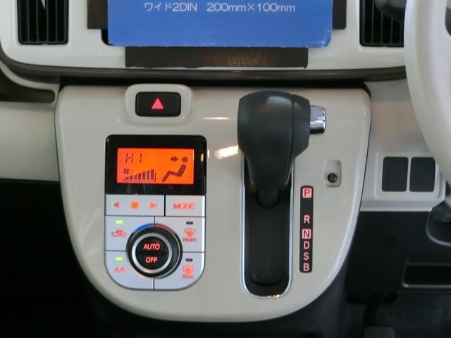 Gホワイトアクセントリミテッド SAIII 衝突被害軽減ブレーキ 横滑り防止装置 オートマチックハイビーム アイドリングストップ 両側電動スライドドア ステアリングスイッチ オートライト バイザー マット 純正ホイールキャップ ベンチシート(7枚目)