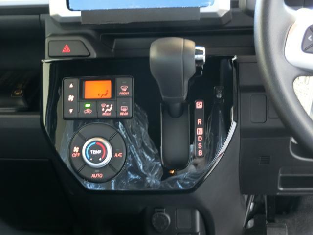 LリミテッドSAIII 衝突被害軽減ブレーキ 横滑り防止装置 オートマチックハイビーム アイドリングストップ 両側電動スライドドア キーフリーシステム オートエアコン オートライト パノラマモニター 純正アルミホイール(7枚目)