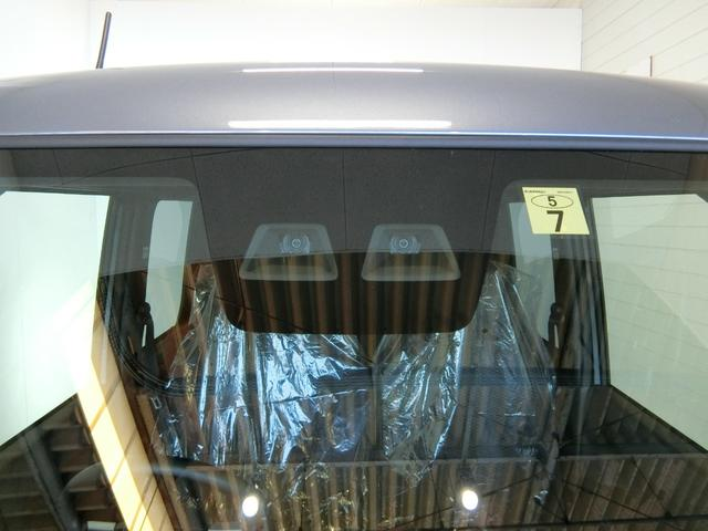 LリミテッドSAIII 衝突被害軽減ブレーキ 横滑り防止装置 オートマチックハイビーム アイドリングストップ 両側電動スライドドア キーフリーシステム オートエアコン オートライト パノラマモニター 純正アルミホイール(15枚目)