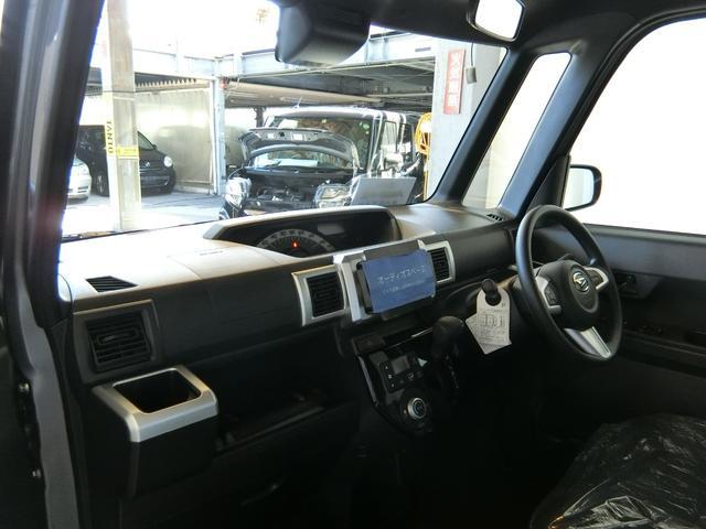 LリミテッドSAIII 衝突被害軽減ブレーキ 横滑り防止装置 オートマチックハイビーム アイドリングストップ 両側電動スライドドア キーフリーシステム オートエアコン オートライト パノラマモニター 純正アルミホイール(26枚目)