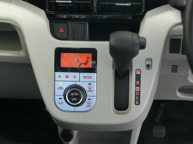 XリミテッドII SAIII 衝突被害軽減ブレーキ 横滑り防止装置 オートマチックハイビーム アイドリングストップ キーフリーシステム オートエアコン シートヒーター ベンチシート ステアリングスイッチ 革巻きハンドル(7枚目)