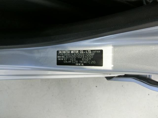L SAIII 衝突被害軽減ブレーキ 横滑り防止装置 オートマチックハイビーム 前後コーナーセンサー アイドリングストップ キーレスエントリー エアコン エアバック パワーウィンドウ 純正ホイールキャップ(19枚目)